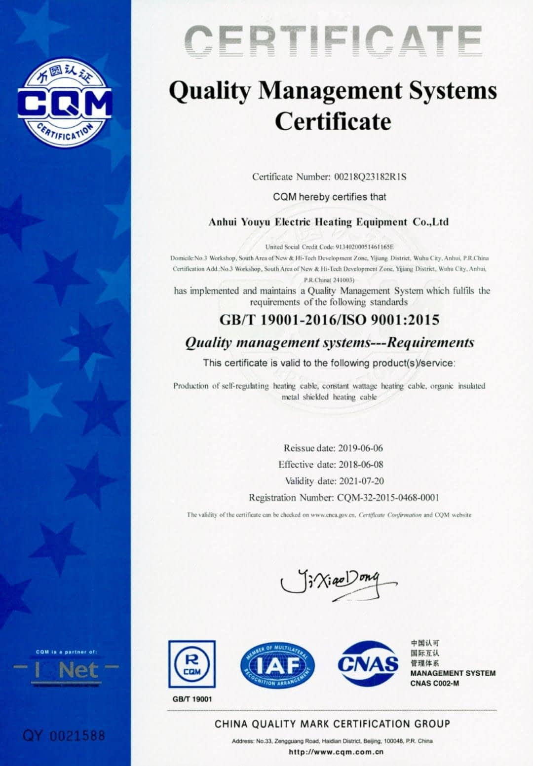 Quality Managmente Systems Certificate